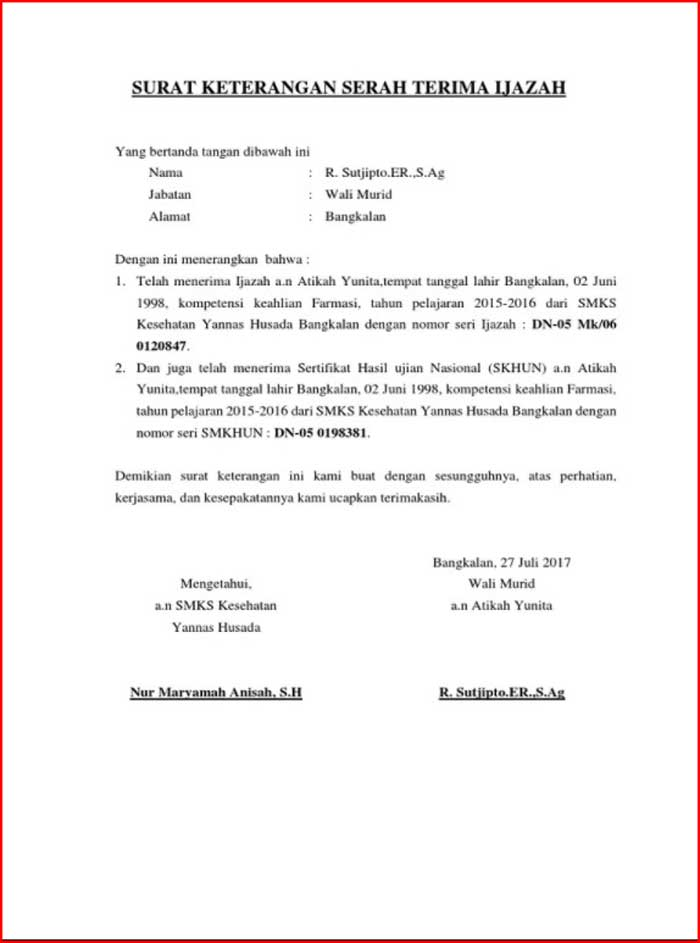 Surat Serah Terima Ijazah 1