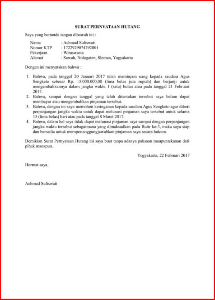 Surat Pernyataan Hutang Batas Waktu