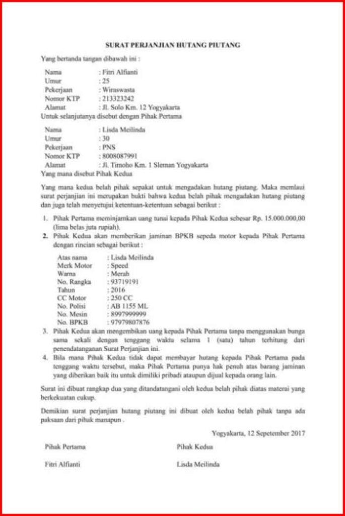 Surat Pernyataan Hutang Jaminan