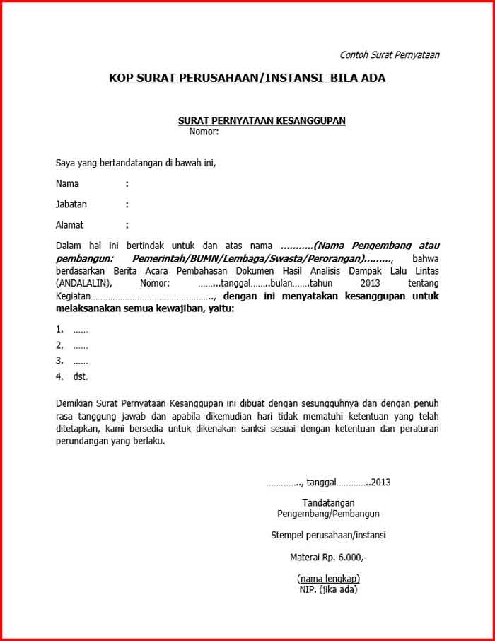 Surat Pernyataan Kesanggupan Format DOC
