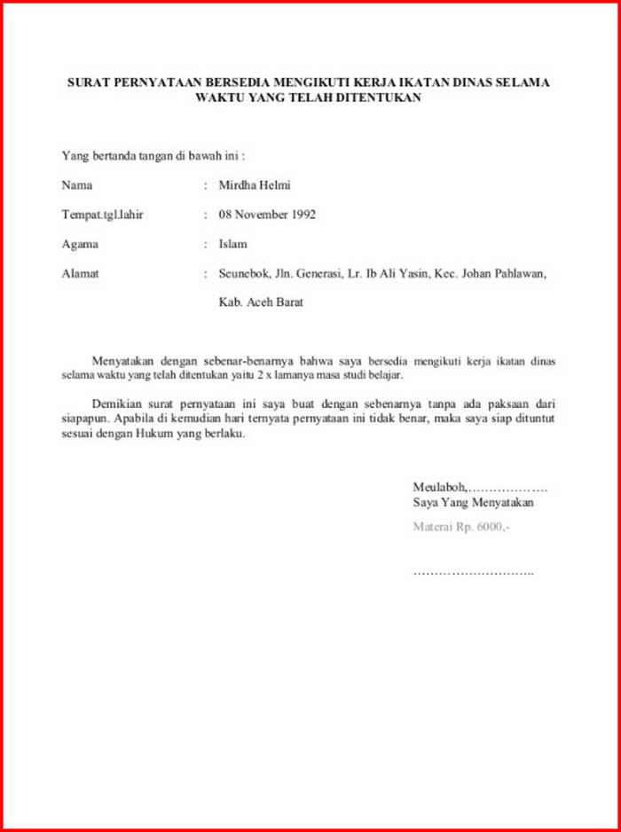 Surat Pernyataan Kesanggupan Ikatan Dinas
